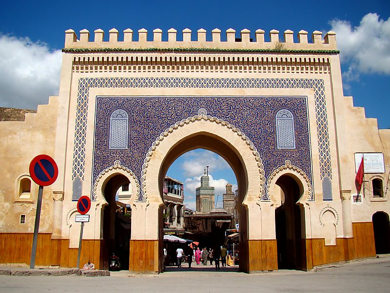 https://www.moroccodailytours.com/wp-content/uploads/2018/11/babboujloud-1.jpg